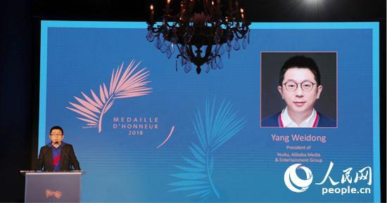 杨伟东在颁奖典礼上讲话。阿里文娱供