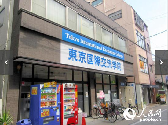 东京一日本语学校因教师短缺致520名留学生无法入境