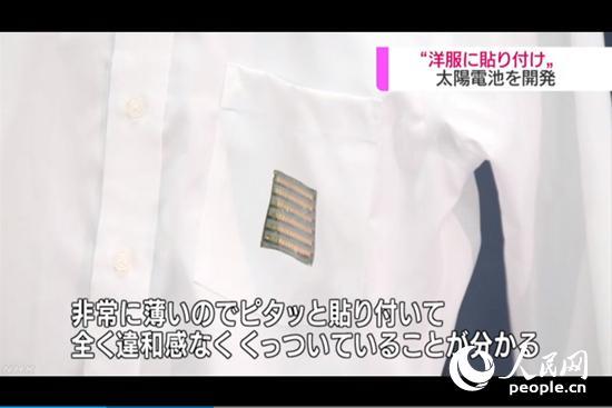 NHK电视台截图