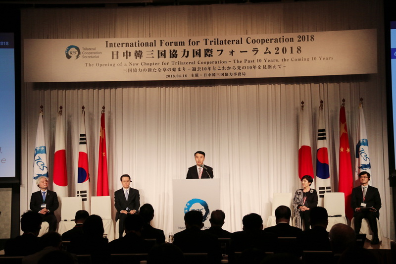 中日韩三国合作国际论坛在日本东京举行