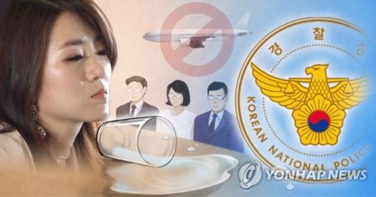 """对下属泼水、让飞机返航 韩国""""霸道千金""""牵出社会难题"""