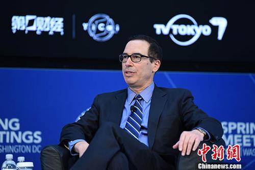 美媒:美国财长姆努钦将访问中国 就美中贸易进行谈判