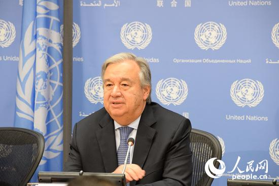 联合国秘书长对美退出伊朗核协议的决定表达关切