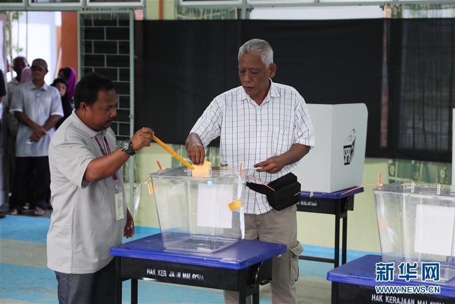 马来西亚大选开锣 前任和现任总理角逐