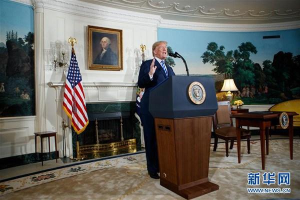 热点前瞻:美退出伊核协议伊朗将如何应对