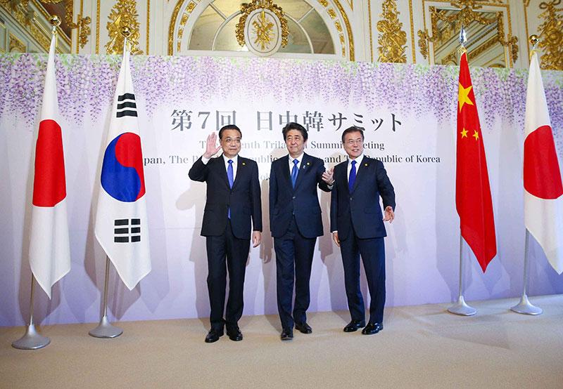 李克强:加快推进中日韩FTA和RCEP