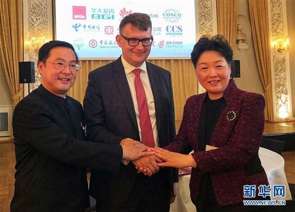 丹麦中国商会在哥本哈根成立