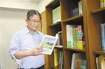 藤岛昭和他的学生他培养了30多名中国留学生,其中姚建年、刘忠范、江雷等3人当选中科院院士。【详细】