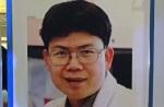 杰出华人科学家陈志坚博士获得2018年度生物医学卢里奖,以表彰其发现环鸟腺苷酸合成酶及其调控通路。【详细】