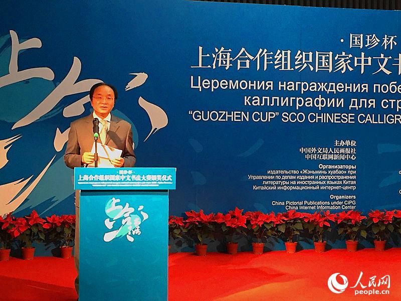 中国外文局副局长王刚毅致辞。杨倩 摄