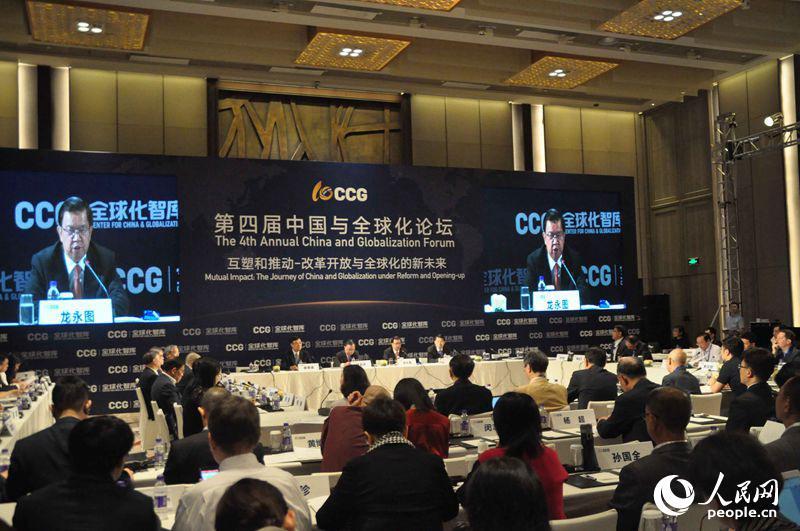 5月20日,由全球化智库(CCG)主办的第四届中国与全球化论坛在北京银泰中心举行。 CCG主席,原国家外经贸部副部长,博鳌亚洲论坛原秘书长龙永图发表演讲。