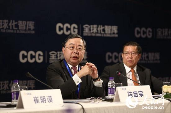CCG联席主席,香港恒隆地产董事长陈启宗发表演讲。