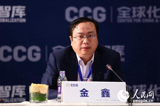中联部当代世界研究中心主任金鑫发言。