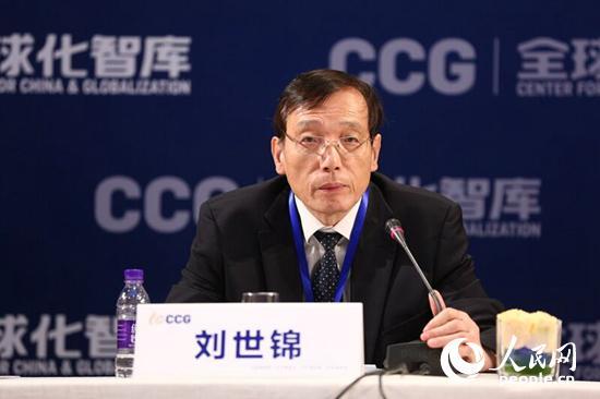国务院发展研究中心原副主任,中国发展研究基金会副理事长刘世锦发言。