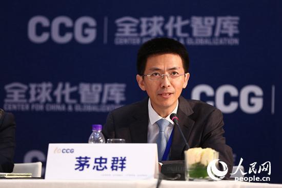 方太集团董事长兼总裁,CCG资深副主席茅忠群发言。