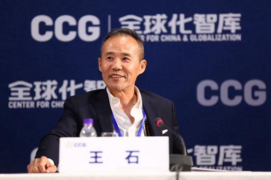 万科集团创始人、董事会名誉主席,CCG资深副主席王石发言。