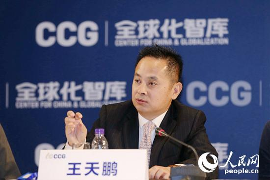 北京科锐国际人力资源股份有限公司创始人、副董事长兼集团投资并购总裁、CCG常务理事王天鹏发言。