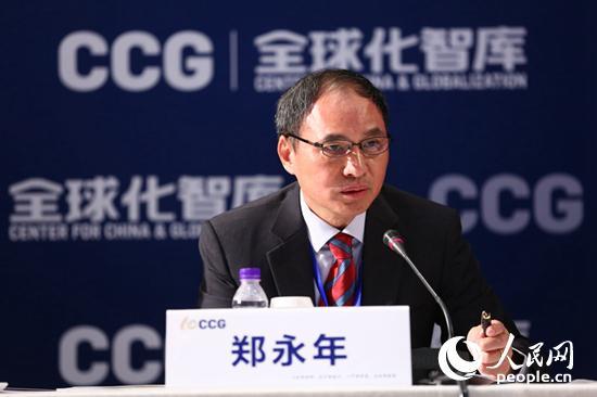 CCG 学术委员会主任,新加坡国立大学东亚研究所所长郑永年发言