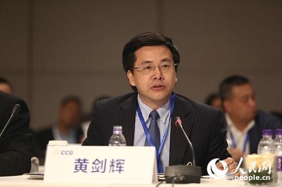中国民生银行研究院院长、教授,CCG 特邀高级研究员黄剑辉发言