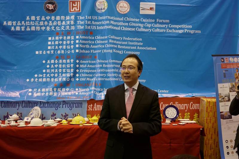 中餐再次亮相美国餐饮展 展现中国饮食文化