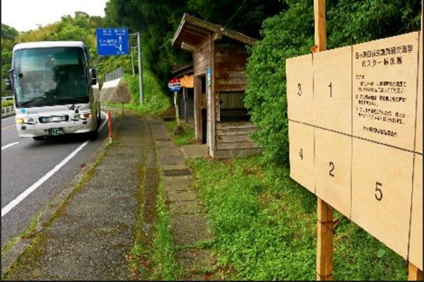 日本宫崎县五濑町议员选举在无人提出参选的情况下结束(来源:《西日本新闻》)