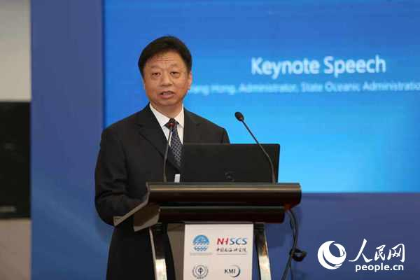国家海洋局局长王宏在会上作了题为《深化亚太海洋合作推动全球海洋治理》的演讲。