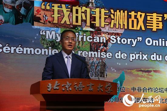 外交部部长助理陈晓东致辞。人民网记者 暨佩娟摄