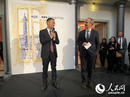 京东方携法国子公司SES-imagotag在巴黎举办推介会