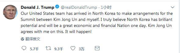 特朗普发推证实美国团队抵朝:朝鲜是有潜力的国家