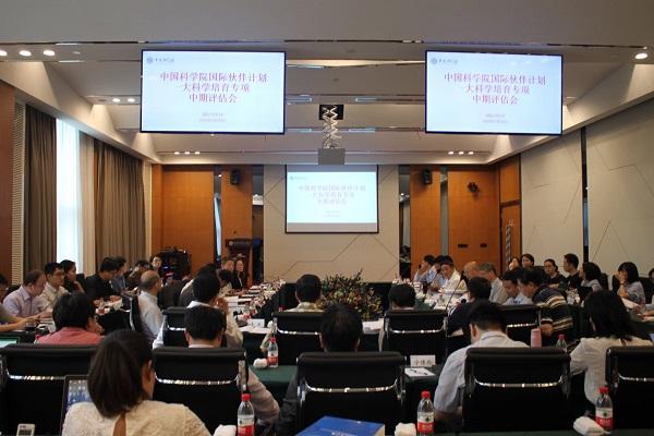 首批次国际大科学培育专项中期评估会议在贵州举行