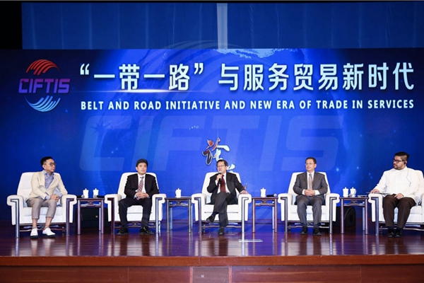 首届一带一路服务贸易合作论坛在京举行