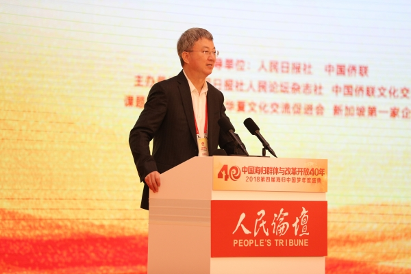 英国国家经济研究院gdp_英国国家经济与社会研究所发布季度经济预测 中国经济复苏会促进全球GDP稳定增长