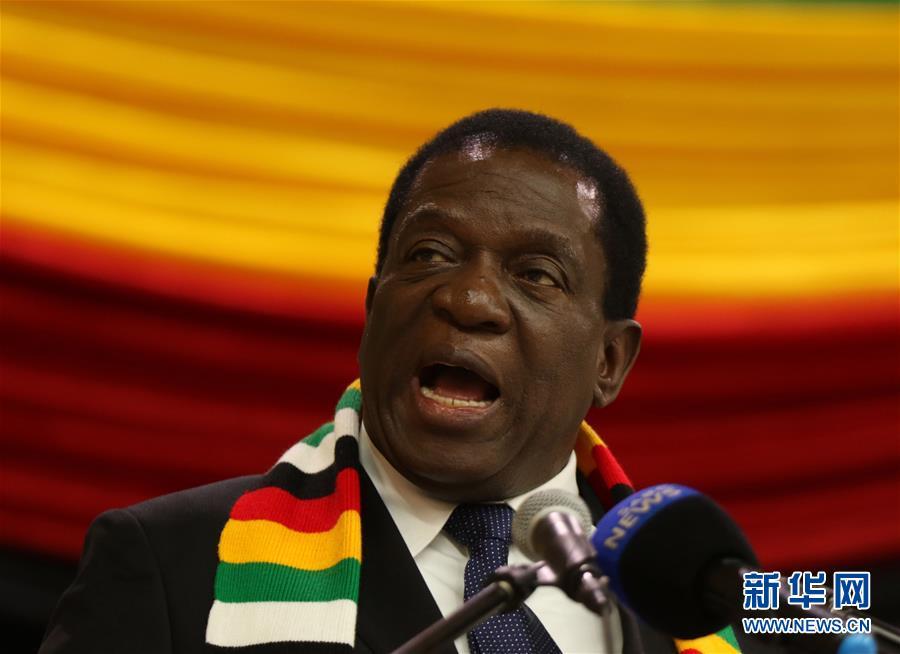 5月30日,在津巴布韦哈拉雷,总统埃默森·姆南加古瓦发表讲话。津巴布韦总统姆南加古瓦30日通过政府公报宣布,总统和议会选举将于7月30日举行。 新华社发 肖恩·朱萨摄
