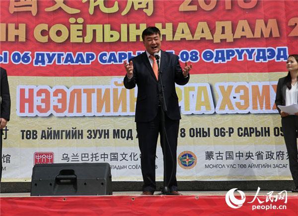 """邢海明大使在""""中国文化周·2018""""开幕式致辞。"""