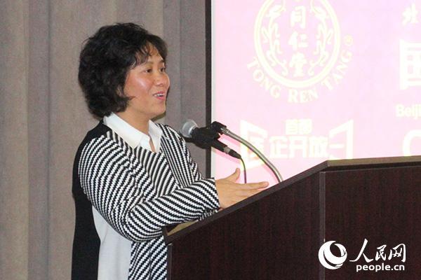 中国驻约翰内斯堡总领馆副总领事任晓霞致辞。摄影王磊
