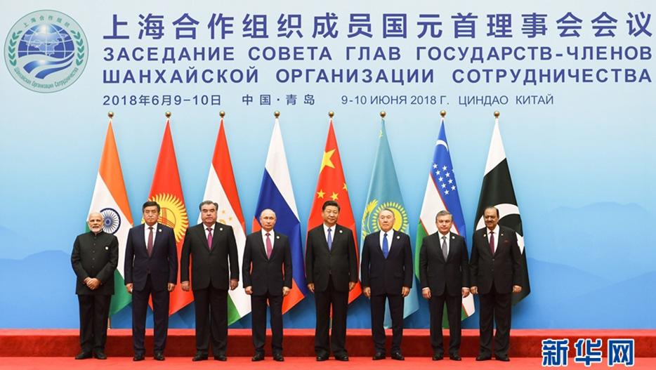 习近平主持上海合作组织青岛峰会小范围会谈