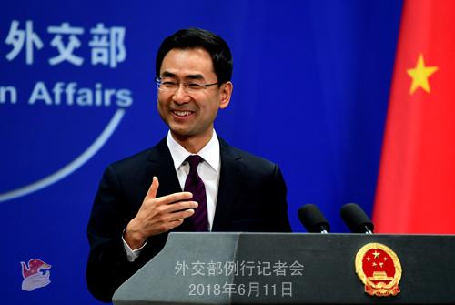 外交部:青岛峰会制定了未来合作新的行动指南