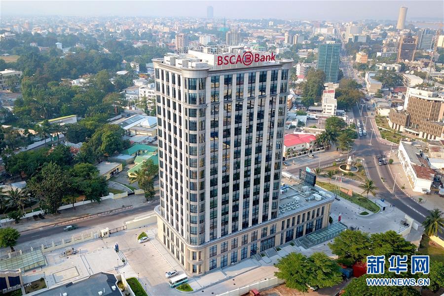中刚非洲银行新办公大楼