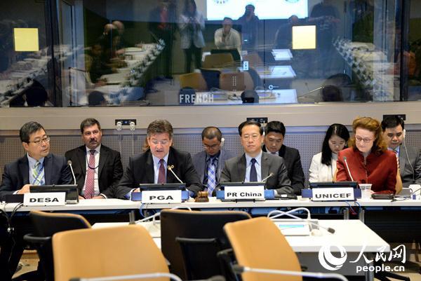 """13日,联合国总部""""一带一路倡议和2030年可持续发展议程""""高级别研讨会现场。殷淼 摄"""
