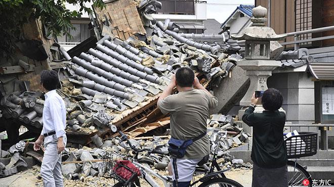 日本大阪发生6.1级地震 已造成4人死亡