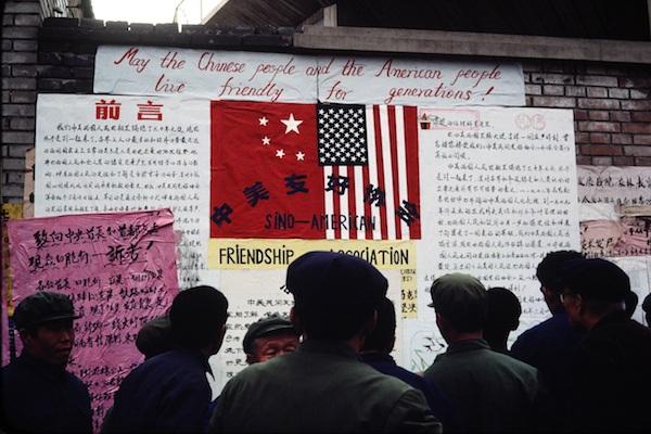 """""""世界已经被改变,中国的愿景应当受到重视"""""""