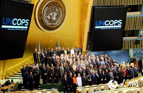 联合国第二届警察首脑峰会集体合影 殷淼 摄