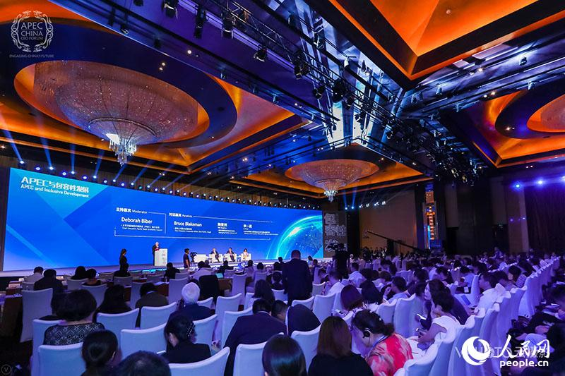 高清:2018APEC工商领导人中国论坛在京举行
