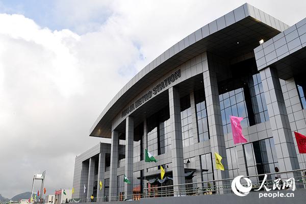 尼日利亚阿布贾城铁市中心站   (李 凉摄)