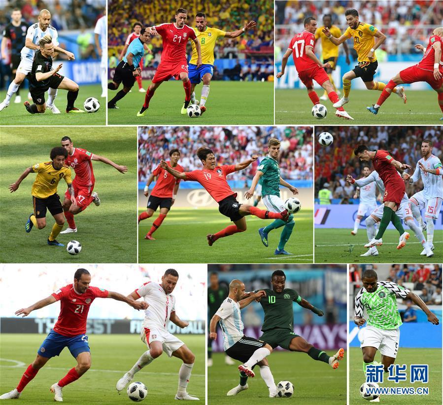足球——俄罗斯世界杯之最