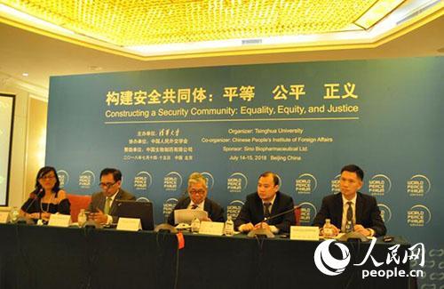 东盟各国专家齐聚世界和平论坛探讨构建亚太和东盟的安全框架