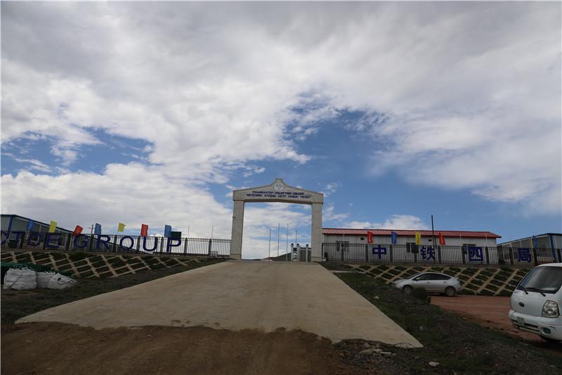 7月19日,位于蒙古国乌兰巴托南郊的中铁四局蒙古国新机场高速公路项目部。
