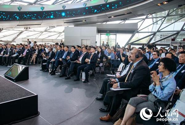 中德企业家代表慕尼黑展望数字经济新时代