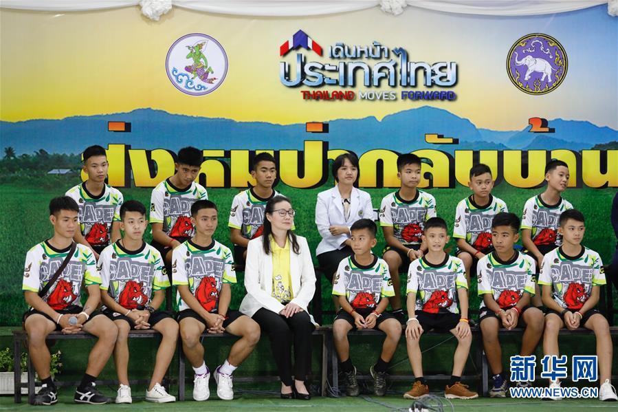 7月18日,在泰国清莱,从被困山洞中获救的少年足球队员等参加新闻发布会。