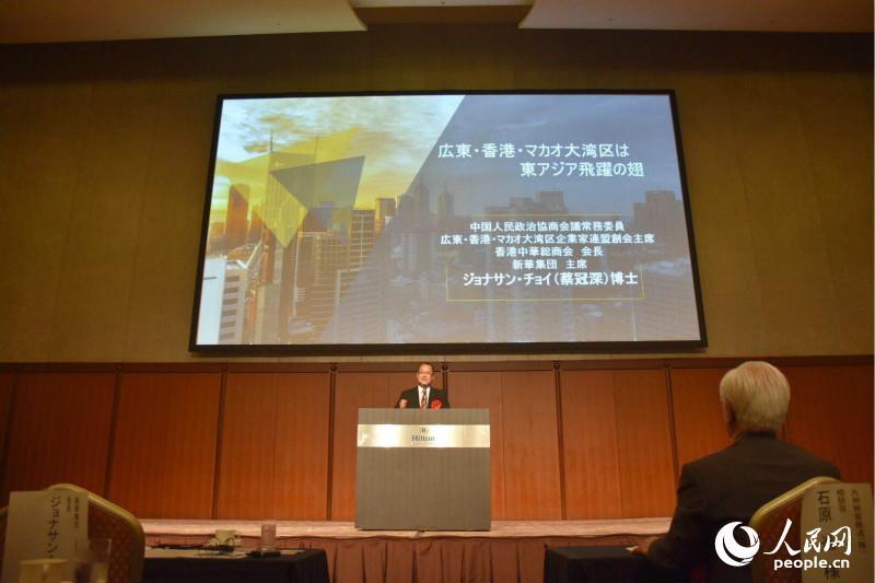 蔡冠深发表《粤港澳大湾区建设与九州发展的契机》主题演讲